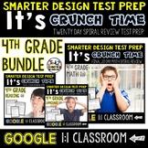 Test Prep 4th Grade BUNDLE for Google Classroom