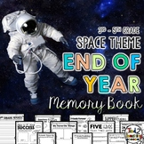 End of the Year Memory Book Activities - Space Theme