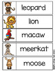 ZOO Word Wall - 75 word card, vocabulary list, worksheets