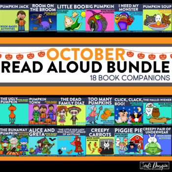 HALLOWEEN READING ACTIVITIES 10 book bundle OCTOBER READ ALOUD LESSONS