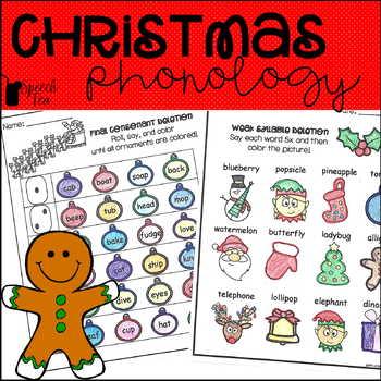 Christmas Phonology Printables