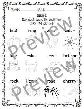 Halloween Phonology Printables