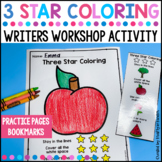 3 Star Coloring Beginning of the Year Writing Activity