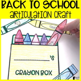 Back to School Articulation Craft