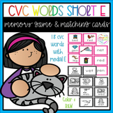 Short E CVC Words Memory Game and Vocabulary Matching cards