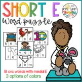 CVC Words Short E Vocabulary Puzzles