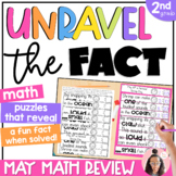 2nd grade Math Review | End of Year Math Puzzles | Cut and Paste Option