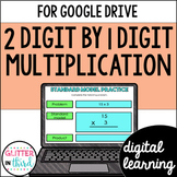 2-Digit by 1-Digit Multiplication for Google Classroom DIGITAL
