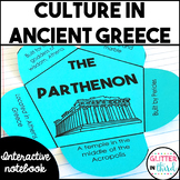 Ancient Greece culture & contributions interactive notebook