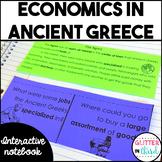 Ancient Greece economics activities interactive notebook
