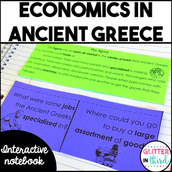 Economics Flipbook Worksheets & Teaching Resources   TpT