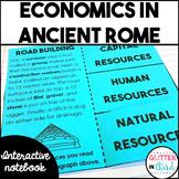 Ancient Rome economics activities interactive notebook