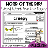 Halloween Word of The Day–Vocabulary Word Work