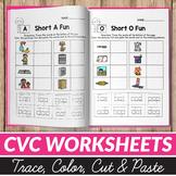 CVC Word Worksheets - Cut and Paste Worksheets, Short Vowels Worksheet Fill In