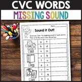 Cvc Words Worksheets Spelling Word Work Kindergarten Phonics Distance Learning