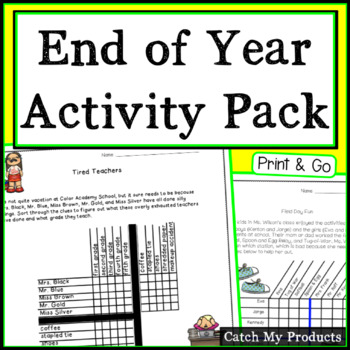 End of the Year Activities: Logic Puzzles Bundle