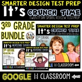 Test Prep 3rd Grade BUNDLE for Google Classroom