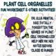 PLANT CELL ORGANELLES WORKSHEET CROSSWORD ADDITIONAL RESOURCES, Texas TEKS 7.12D