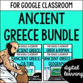 Ancient Greece for Google Drive & Google Classroom