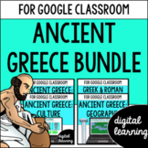 Ancient Greece for Google Classroom DIGITAL BUNDLE