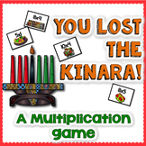 Kwanzaa Multiplication Math Game Center