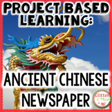 Project Based Learning Activity: Ancient China Social Studies PBL