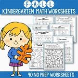 Fall Activities Kindergarten - Fall Math Worksheets Kindergarten