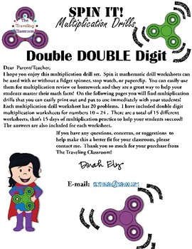 Multiplication Worksheets -  Double DOUBLE Digit