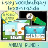 Flashlight Search I Spy Animal Vocabulary Boom Cards™ BUNDLE