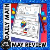 2nd Grade Morning Work May | End of The Year Math Activiti