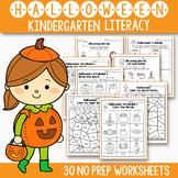 Halloween Activities For Kindergarten Literacy No Prep