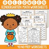 Halloween Activities Kindergarten - Halloween Math Worksheets
