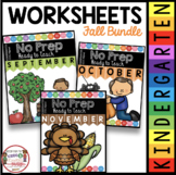 Kindergarten Fall NO PREP Math and Literacy Activities BUNDLE