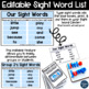 EDITABLE Sight Word Task Cards