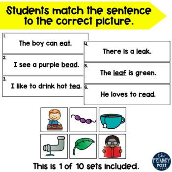 Vowel Teams Sentence Matching Centers