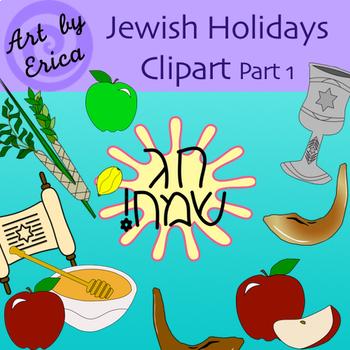 Jewish Holiday Clipart - Part I
