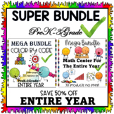 50% OFF SUPER BUNDLE COLOR BY CODE AND MATH FOR ENTIRE YEA