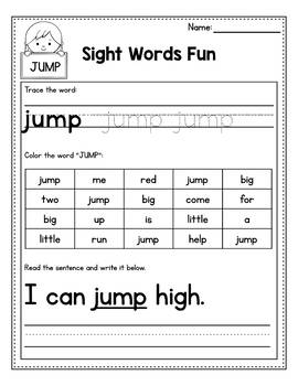 Sight Word Practice Sheets Preprimer - Sight Word Worksheets Pre k