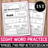 Sight Word Activities 1ST Grade, Sight Word Practice Sheets 1ST Grade