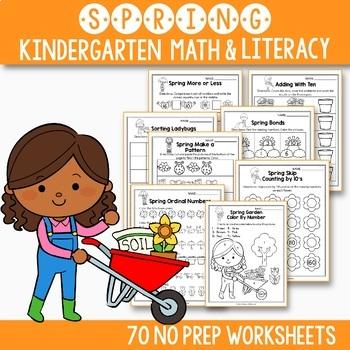 Spring Math and Literacy, Spring Activities Kindergarten, Spring Break Packet