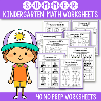 Summer Math Worksheet End Of Year Activities Math Summer Packet