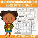 Thanksgiving Activities For Kindergarten Literacy No Prep