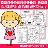 Valentine's Day Activities Kindergarten,  Valentines Day M