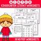 Winter Activities For Kindergarten - Winter Math and Literacy No Prep Packet