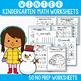 Winter Break Packet - Winter Math and Literacy No Prep Packet