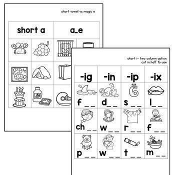 Word Work Sorts Interactive Notebook