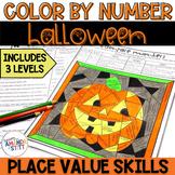 Halloween Math Activities | Halloween Place Value Worksheets