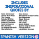 Hispanic Heritage Month Quotes SPANISH VERSION