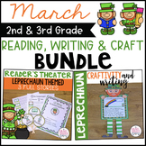 March Reading and Writing BUNDLE (Leprechaun Theme)