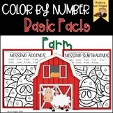 Color By Number- Farm Themed Basic Facts